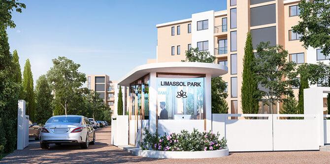 Апартаменты комплекс limassol park продажа