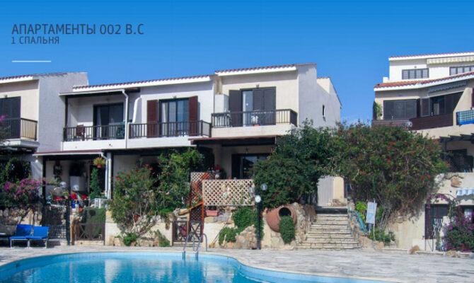 Купить квартиру в Stephanie Gardens Пафос