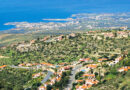 Описание комплекса kamares village Пафос