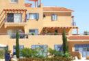 Продажа апартаментов в Peyia Hills Пафос Кипр