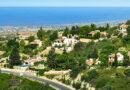 Продажа домов в комплексе kamares village Пафос