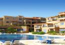 Продажа квартир в Peyia Hills Пафос