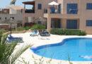 Купить апартаменты в комплексе Tala Hills III Пафос