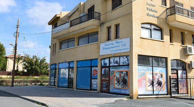 Продажа магазина в комплексе violetta gardens
