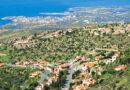 Продажа недвижимости в Dias Villas в Камарес в Камарес Пафос