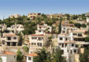Продажа вилл в dias villas Тала Пафос