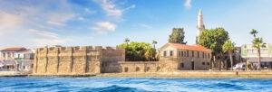 Цены на недвижимость Ларнака