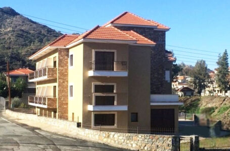 Продажа квартир в Аракапас Троодос