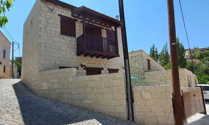 Продажа дома в деревне Лофу в Лимассол