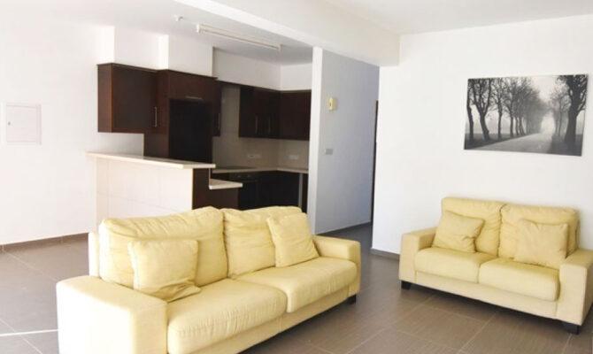 Купить квартиру в Киссонерге Пафос