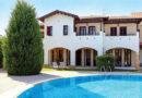 Покупка апартаментов в комплексе aphrodite hills Пафос