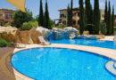 Продажа квартиры в Афродита Хилс Пафос