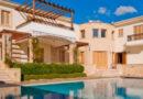 Продажа квартиры в комплексе Афродита Хилс Кипр
