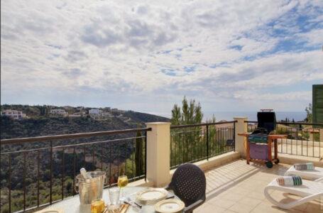 Продажа недвижимости в Афродита Хилс Кипр