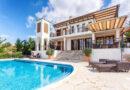 продажа виллы с видом на море Афродайт Хилс на Кипре